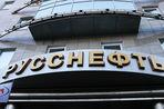 Гуцериев может полностью продать объединенные «Русснефть» и «Нефтису» швейцарской Glencore