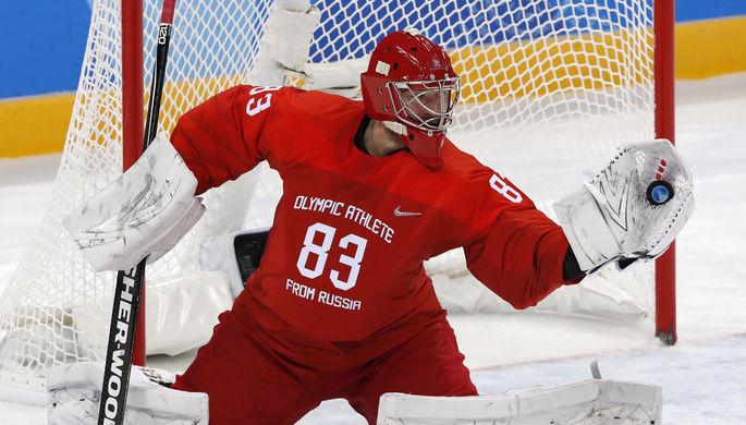 Хоккей, расписание плей-офф наОлимпиаде 2018: когда сыграет РФ ?