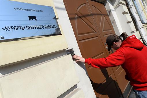 В офисах «Курорты Северного Кавказа» проходят обыски в рамках уголовного дела Ахмеда Билалова