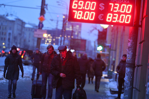 Цены: что готовы купить россияне - валюту, овощи-фрукты или мясо-рыбу?