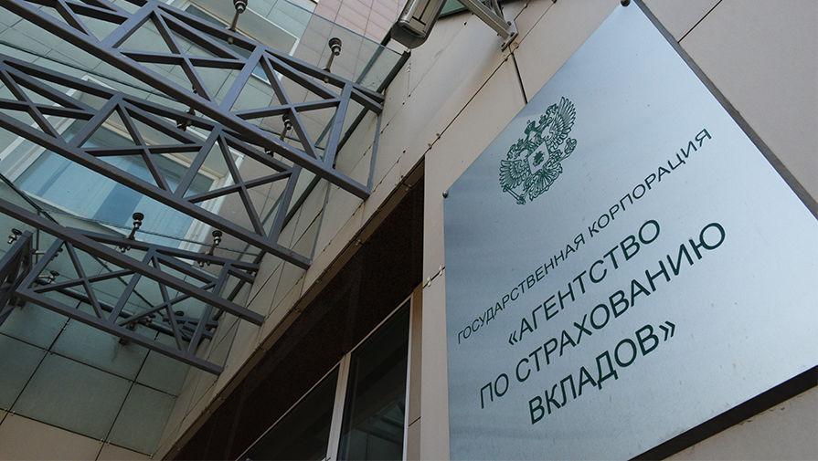20 тысячам вкладчиков Татфондбанка испортили кредитную историю