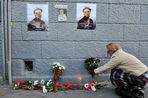 Дело об убийстве Анны Политковской передано в Мосгорсуд для рассмотрения присяжными заседателями