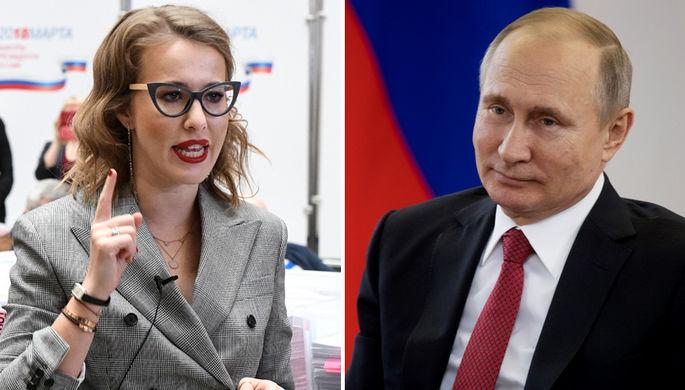 Жалоба Собчак напризнание регистрации В.Путина кандидатом навыборах отвергнута