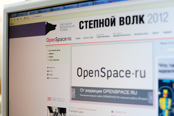 Openspace ������ ���������