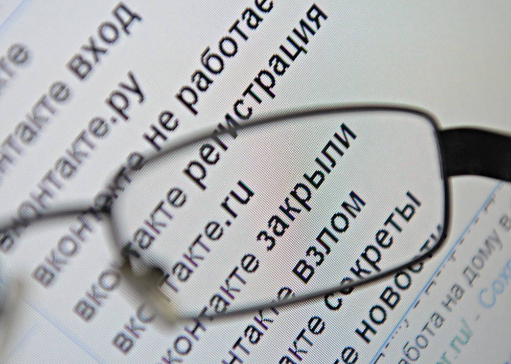 Энциклопедия заработка в сети торрент