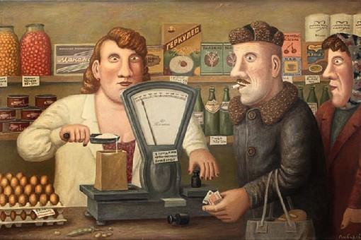 «Михалыч покупает сахарный песок», 2008