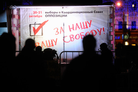 Over 60,000 vote for opposition Coordination Committee &mdash; Gazeta.Ru 
