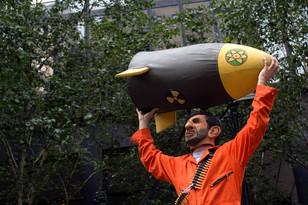 США приняли новый пакет санкций против Ирана