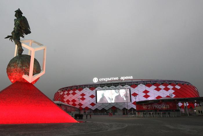 «Спартак» установит мемориальную доску впамять жертвам трагедии 1982 года