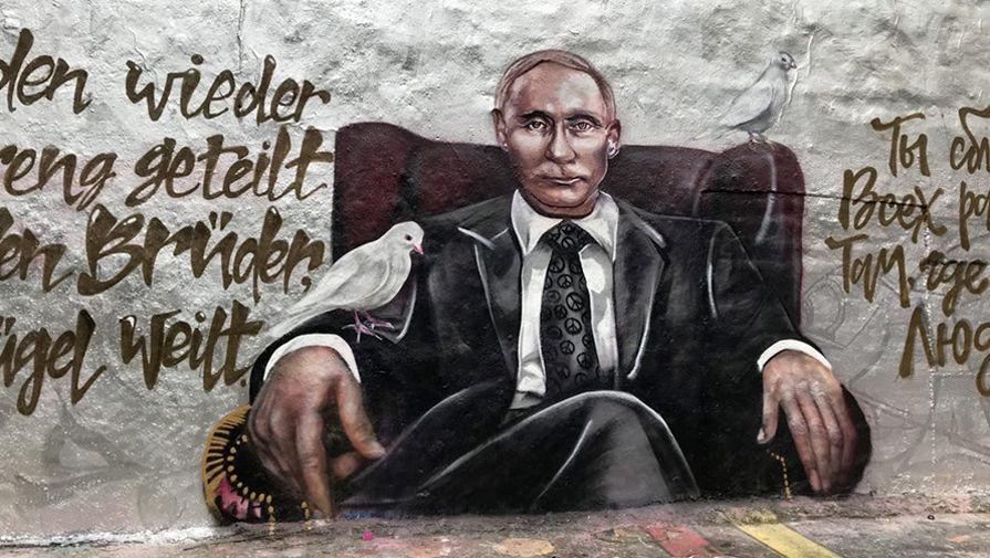 Пережитком холодной войны счёл Путин курс НАТО вевропейских странах