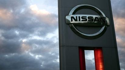 �� ������ Nissan ��������� 500 �������