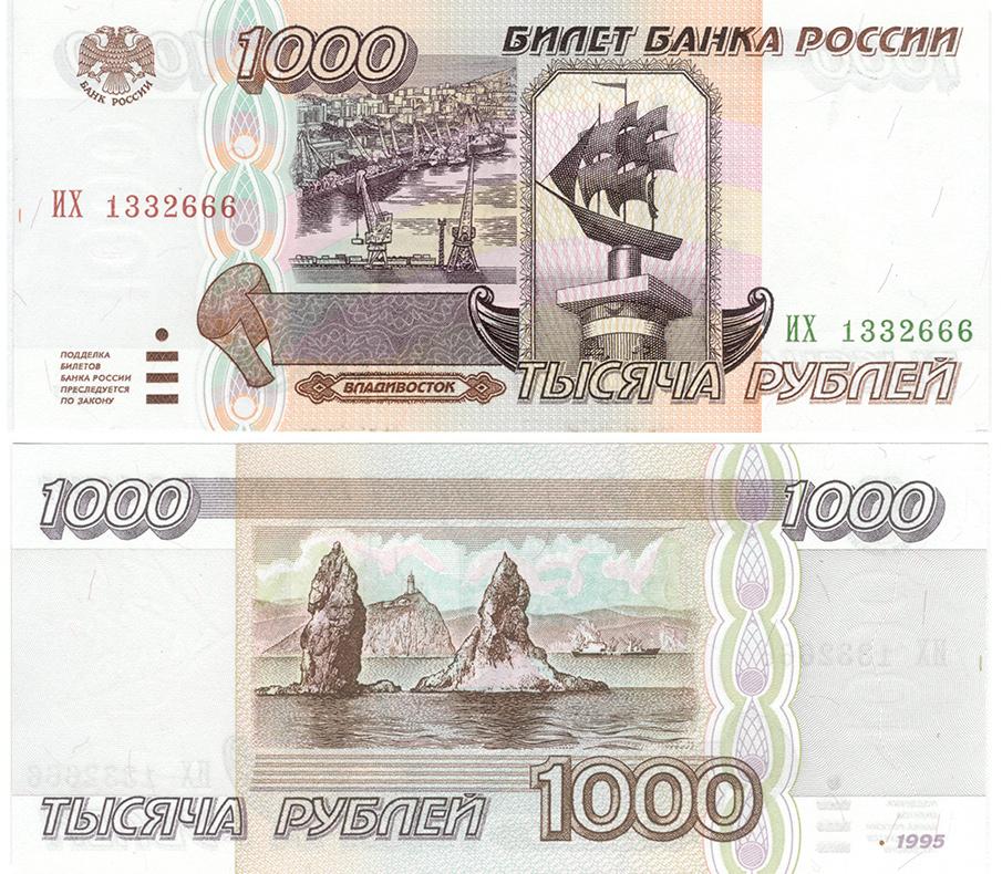 Снял русскую за деньги 22 фотография