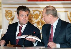 Загружается с сайта Газета.Ru