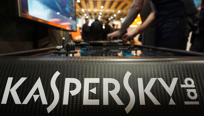 Российская Федерация  использует антивирус Касперского, чтобы шпионить занами— США