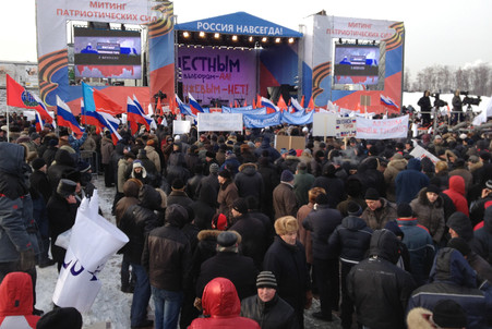Poklonnaya meeting finished, police estimate 120 thousand participants  — Gazeta.Ru