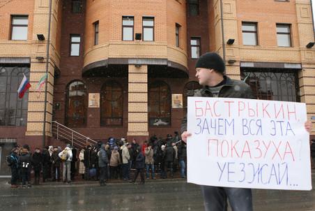 Глава СК Александр Бастрыкин уволил нескольких сотрудников местного СК, но руководство пока не тронул