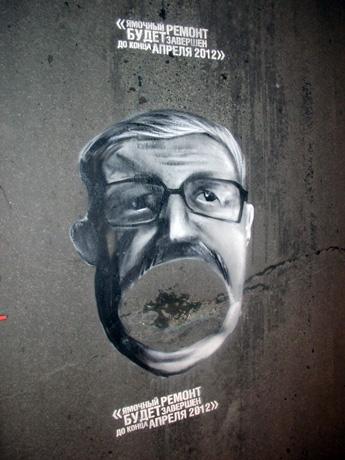 Портреты чиновников на дорогах Екатеринбурга — Газета.Ru   Фоторепортаж