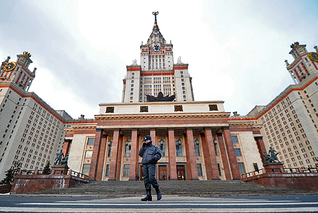 Russias top university places 116th in global rankings