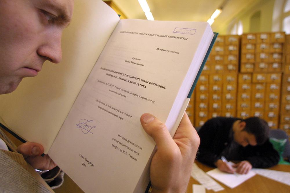 Case western dissertation structure