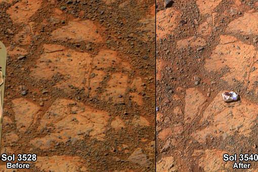 Ученые нашли объяснение взявшемуся ниоткуда марсианскому камню