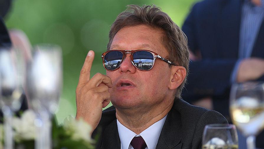 Суд украинской столицы отказал Минюсту Украины вовзыскании с«Газпрома» $3 млн дивидендов