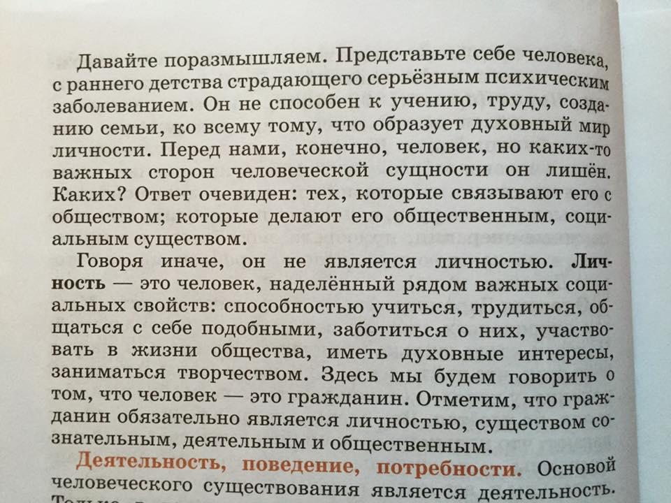Литературный котлован проект писатель шолохов читать онлайн