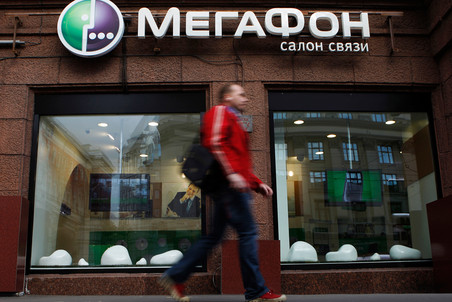 Megafon expects to raise from $1.7-$2.3 billion from IPO