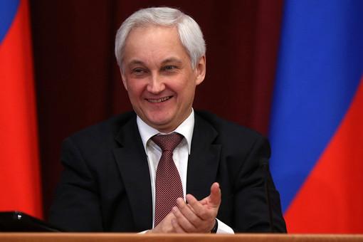 Глава Минэкономразвития Андрей Белоусов