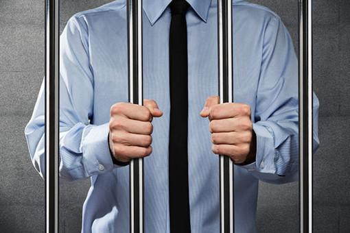 тюрьма в москве по экономическим преступлениям ничего этого