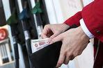Цены на бензин в 2013 году в Европе снизились на 2,5%, а в России увеличились почти на 6%