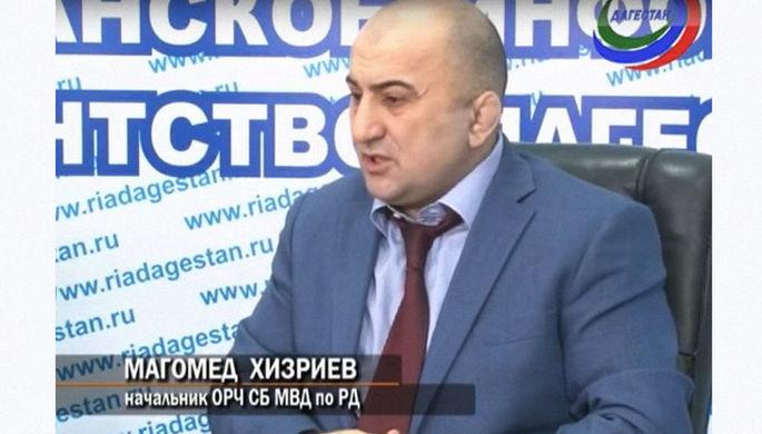 Суд арестовал начальникаСБ МВД поДагестану поделу овзятке
