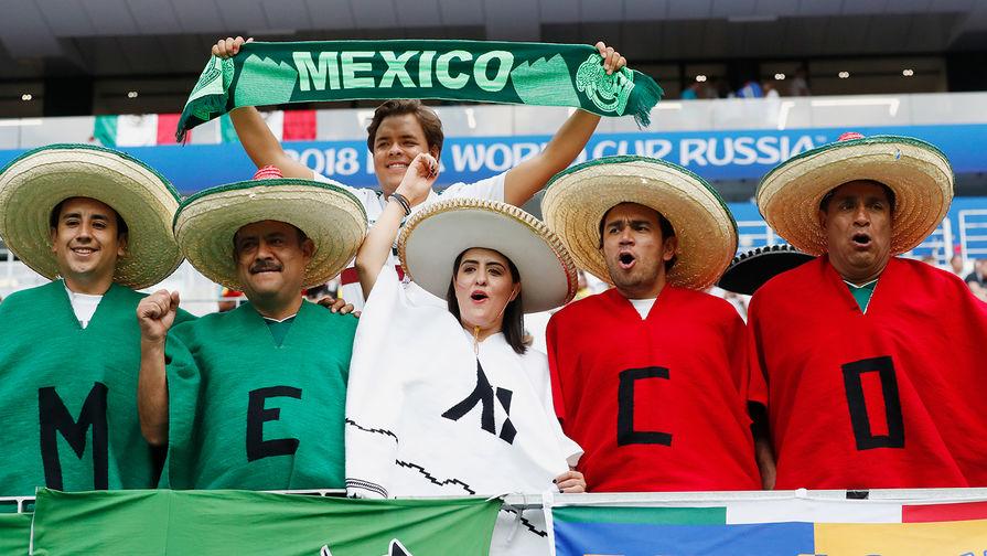 Мексиканский болельщик сделал предложение свое девушке в столицеРФ после победы над Германией