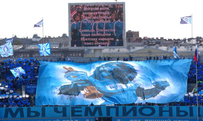 Новым символом стадиона «Санкт-Петербург» будет баклан