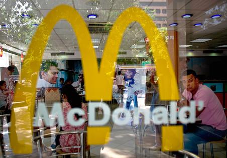 ������� McDonald's ������� � 2003 ���� ���������