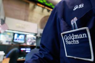 Сергей Шелин о найме Goldman Sachs для поднятия инвестиционного имиджа России