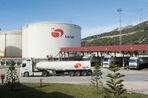 «Роснефть» покупает долю в итальянской Saras с премией в 24%
