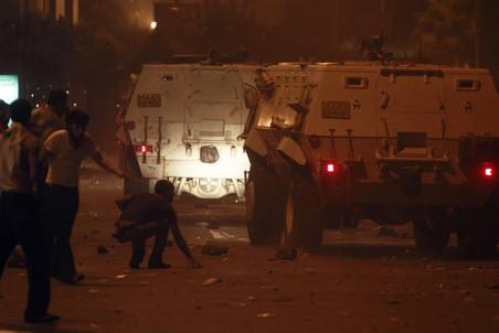 Разрешено кпубликации: четверо военнослужащих ранены в итоге инцидента награнице Газы