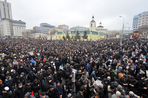 Власти Москвы и Подмосковья готовятся к празднованию мусульманами Курбан-байрама, который пройдет 15 по 17 октября