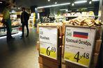 Украина объявила России конфетную войну