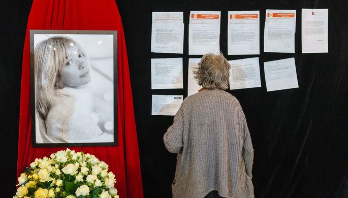 Артистка ирежиссёр Вера Глаголева посмертно удостоена почётного приза кинофестиваля «Кинотавр»