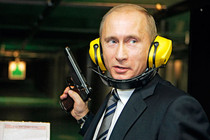 Putin submits United Territorial Defence bill to Duma