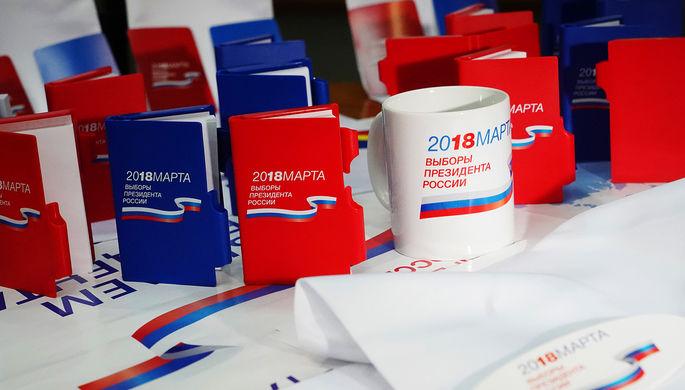 Явка навыборах вПриморье на10 утра составила 9 процентов