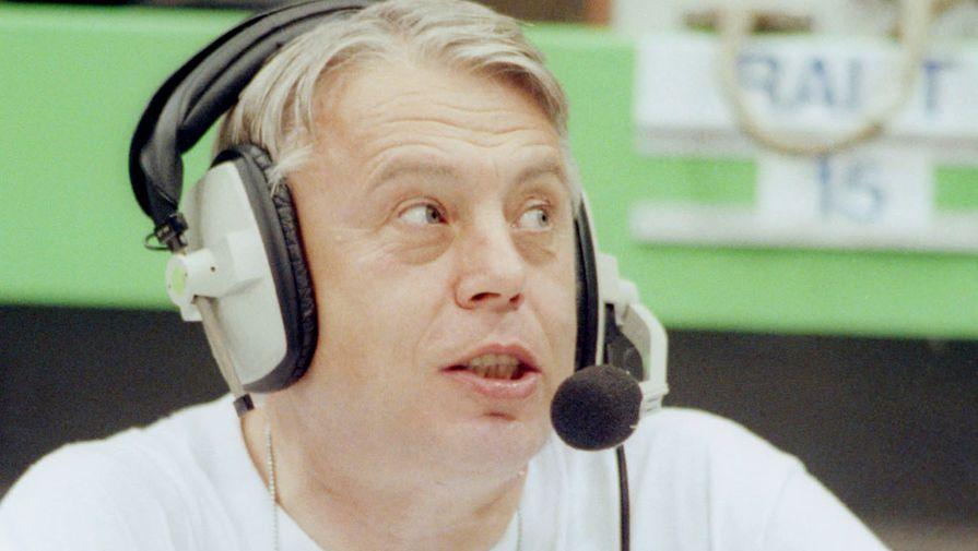 Скончался легендарный спортивный комментатор Перетурин
