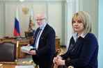 Правозащитники обсудят с Путиным кандидатуру нового уполномоченного по правам человека
