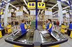 Российский ритейлер «Лента» официально объявил о предстоящем IPO