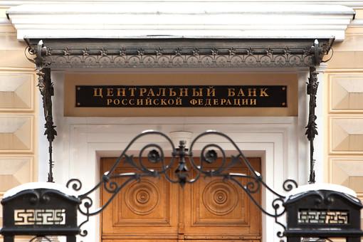 Деньги под залог ПТС авто в Ростове-на-Дону и РО