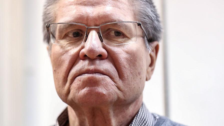 Улюкаев: Японял, как тяжело живут люди