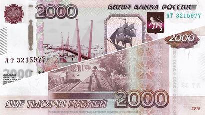 Дизайн патриотичных купюр в 200 и 2000 рублей выберут россияне