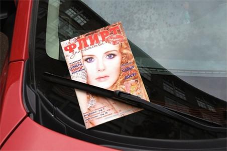 gazeta флирт и знакомства