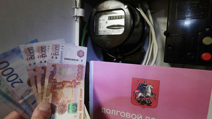 Власти Москвы одобрили повышение ставок на услуги ЖКХ с 2019 года